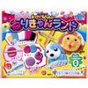 Popin' Cookin! DIY Neri Candy Land Kit