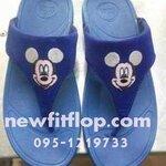 รองเท้า Fitflop No.F0351