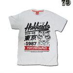 เสื้อยืดชาย Lovebite Size M - Hokkaido 1987