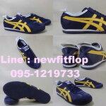 รองเท้า Onitsuka  No.O112