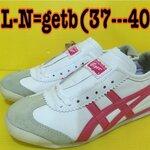 รองเท้าผ้าใบ Onisuka
