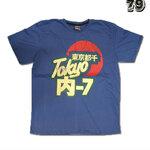 เสื้อยืดชาย Lovebite Size XXL - Sun tokyo 7