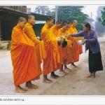 โปสการ์ด ใส่บาตร (ภาคเหนือ) /วัฒนธรรมประเพณี