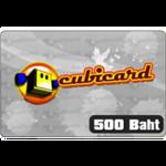 บัตร Cubi Card 500