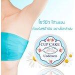 Cupcake cream under Arm