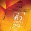 ตั๋วจำนำ 29 ใบ [mr02] thumbnail 1