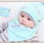 เซตหมวก+ผ้าซับน้ำลาย / ลาย Lovely Baby (มี 6 สี) thumbnail 3