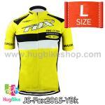 Size L (Pre-order)