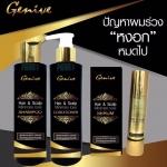 Genive Hair & Scalp Minimize loss