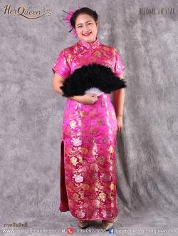 เช่าชุดราตรี &#x2665 ชุดกี่เพ้า ไซส์ใหญ่ ผ้าไหมจีน สีบานเย็น ไซส์ 4XL