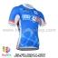 เสื้อจักรยานแขนสั้นทีม FDJ 2014 สีฟ้าขาว สั่งจอง (Pre-order) thumbnail 1