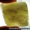 ▽สะเก็ดดาว Libyan desert glass จากประเทศอียิปต์ (33.8g)