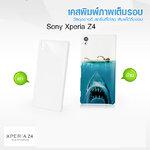 เคสพิมพ์ภาพเต็มรอบ Sony Xperia Z4 (ราคาพิเศษ)