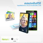 เคส Nokia X2 pvc เนื้อมันเงา