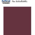 Flex Pu 100% สีพื้นม่วงเปลือกมังคุด