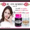 JU-ON Series ver.2 จูออนซีรี่ย์2 แถมupper