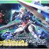 1/144 ( HG )Gundam Seven Sword G