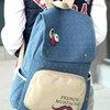 กระเป๋าสะพายหลัง | เป้เดินทาง | เป้หนังผู้ชาย | เป้ผู้หญิง สไตล์แฟชั่นเกาหลี
