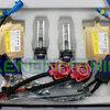 ชุดไฟซีนอน D2R D2S D2C (F3 Fast Bright Ballast)