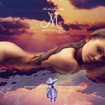 Mariah Carey M For Women 100 ml มีกล่อง+ซีล