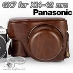 เคสกล้องหนัง Panasonic LUMIX GX7 เลนส์สั้น X14-42 mm