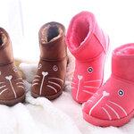 รองเท้ากันหนาว CSH85-19