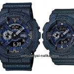 นาฬิกา คาสิโอ Casio G-Shock x Baby-G ลายยีนส์ เซ็ตคู่รัก Denim Color รุ่น GA-110DC-1A x BA-110DC-2A1 Pair set ของแท้ รับประกัน 1 ปี