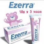Ezerra cream 50g 3 หลอด