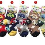 ถุงเท้าไหมพรมกันหนาว 8-12 ขวบ SC70-78