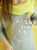 เสื้อเด็กหญิงสีเทา kk50-68
