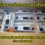 ไฟฉายโซล่าเซลล์ YG3895ชาร์จไฟบ้านได้ thumbnail 2