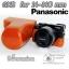 เคสกล้องหนัง Panasonic LUMIX GX8 ซองกล้อง Pana GX8 เลนส์ 14-140 mm thumbnail 2