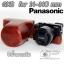 เคสกล้องหนัง Panasonic LUMIX GX8 ซองกล้อง Pana GX8 เลนส์ 14-140 mm thumbnail 3