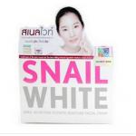 SNAIL WHITE Cream 50ml. [ราคาส่งตั้งแต่ชิ้นแรก]