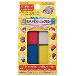 Kutsuwa eraser kit : ยางลบ สำหรับ ชุดทำยางลบ  !!!ทานไม่ได้!!!