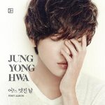 CNBLUE : Jung Yong Hwa Album Vol.1 A Ver.