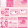 Design Series : Baby Series