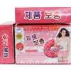onut Miracle Perfecta Srim  อาหารเสริมโดนัทมิราเคิลลดน้ำหนัก กระชับหุ่น เร่งผิวขาวใส ส่งตรงจากเกาหลี