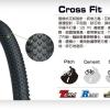 ยางขอบพับ INNOVA -PRO รุ่น Cross Fit 27.5x1.95 54-584mm.
