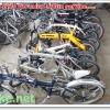 จักรยานพับสวยๆ 30-04-57