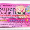 ซุปเปอร์ดูมดูม อัพไซด์เพิ่มขนาดทรวงอกเต่งตึง Super Doom Doom