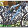 จักรยานเสือภูเขา Giant 6-02-57
