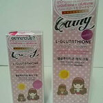 BB บอดี้แอลกลูต้าไธโอนครีม Cathy Doll  ขวดใหญ่