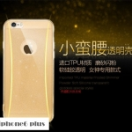 เคส iphone 6 plus ขนาดหน้าจอ 5.5 นิ้ว ซิลิโคน TPU โปน่งใส ตรงกลางฟรุ้งฟริ้งด้วยลายระยิบระยับ ราคาส่ง ราคาถูก