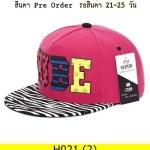 หมวก Hiphop แฟชั่น ราคาถูก รหัส H021