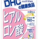 DHC Hyarorusan 20 วัน เพื่อผิวเนียนใส อมชมพู สูตรใหม่เข้มข้นกว่าเดิม เพิ่มปริมาณ Hyaluronsan จาก 60 mg เป็น 150mg