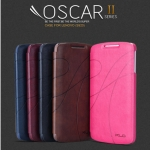 Kalaideng oscar 2 ii series flip side cover for Lenovo S920