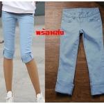[พร้อมส่ง]TNG619 กางเกงสี่ส่วน Candy Color Size L (ฟรีลงทะเบียน)