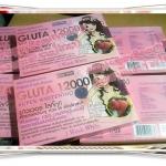 Super Whitening Gluta 12000 ขาวเว่อร์ ใสกิ๊ก !!!! ผิวขาวอมชมพู สวยใส สไตล์เกาหลี