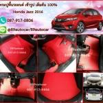 ขายพรมปูพื้นรถยนต์เข้ารูป Honda Jazz 2016 ลายกระดุมสีแดงขอบแดง